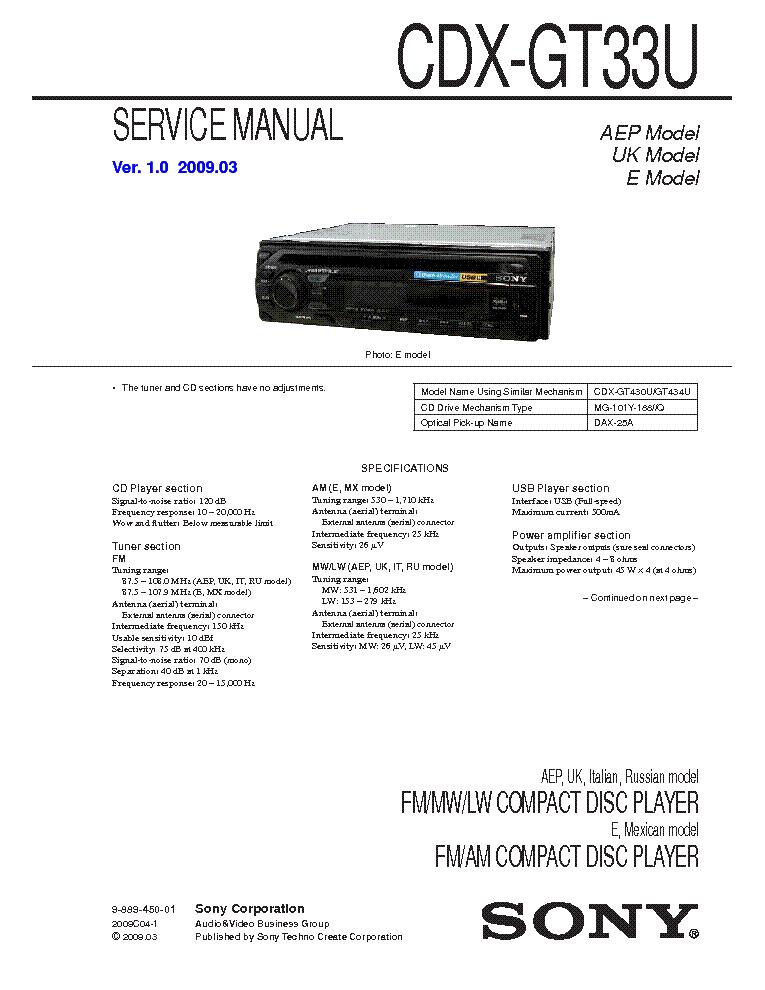 SONY CDX-GT33U VER-1.0 SM