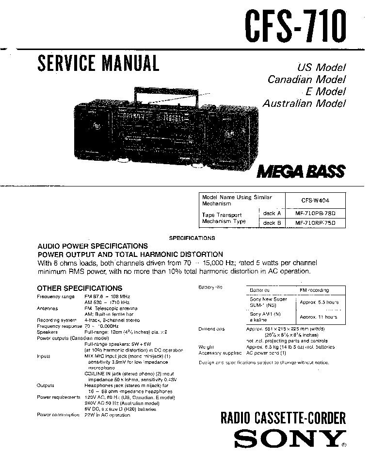 Sony cfs 710s инструкция