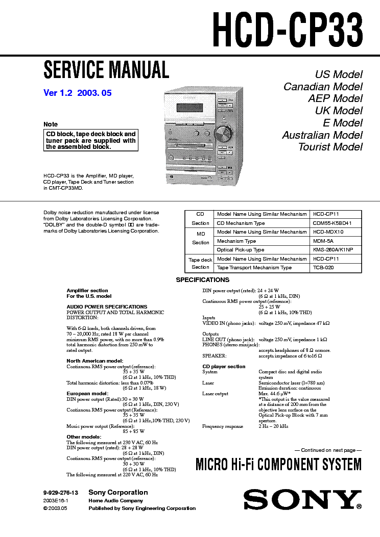 SONY HCD-CP33 VER 1.2 service manual