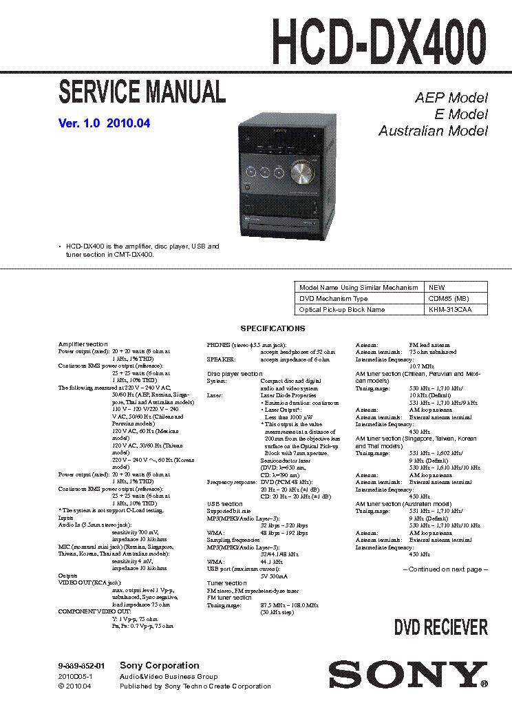 Intego Dx 400 Инструкция
