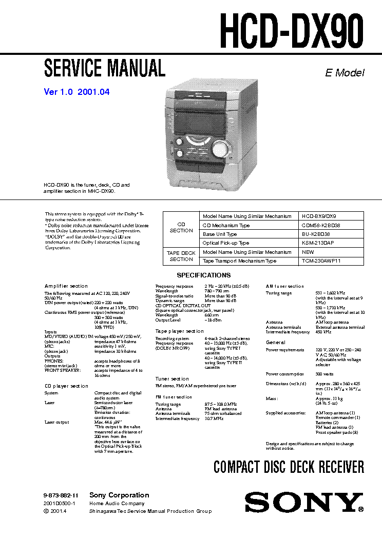 Hcd zx70dvd Manual