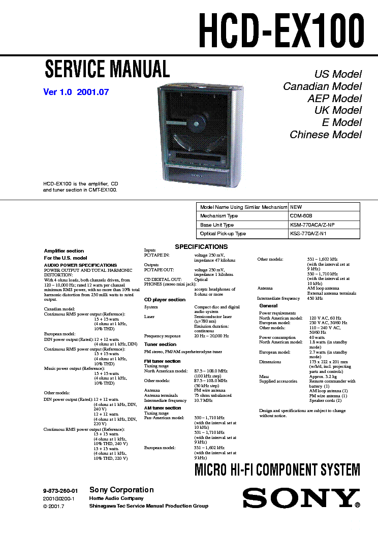 SONY HCD-EX100 service manual