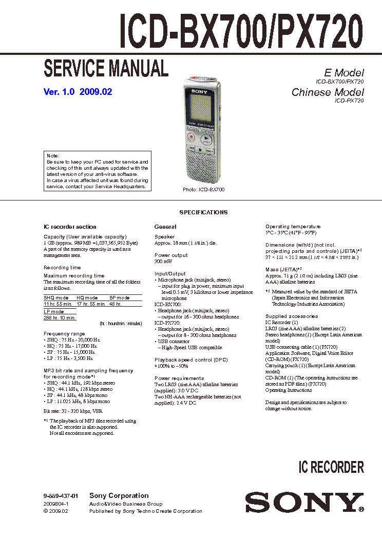 sony icd bx700 px720 ver 1 0 sm service manual download schematics rh elektrotanya com sony ic recorder icd px720 software free download sony digital voice recorder icd-px720 software