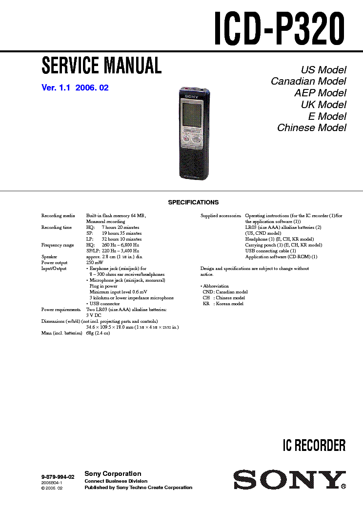 Sony icd-p520 recorder