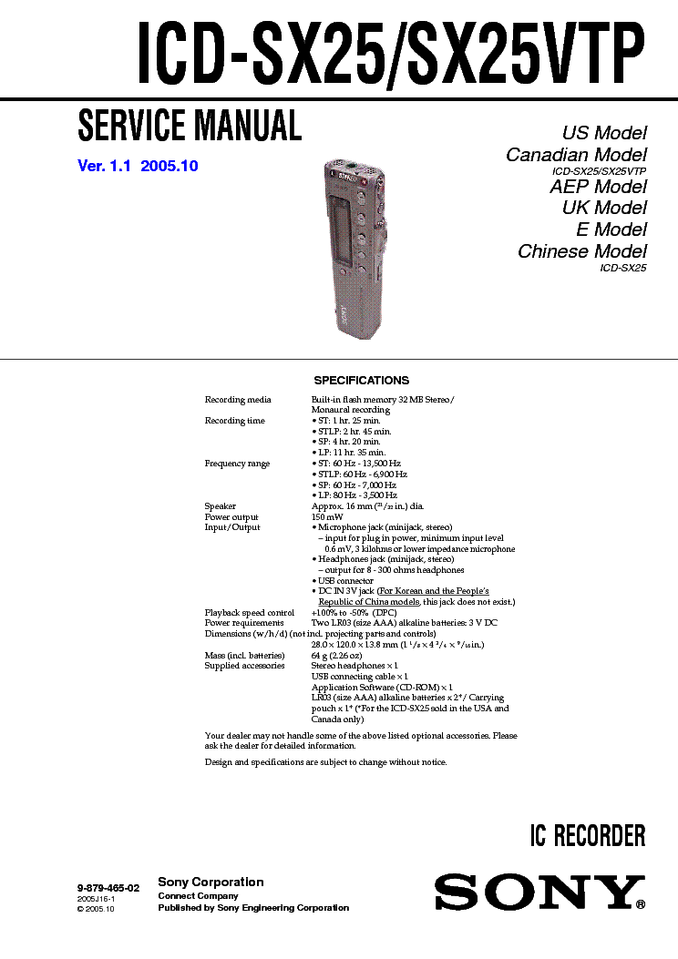 SONY ICD-SX25 service manual