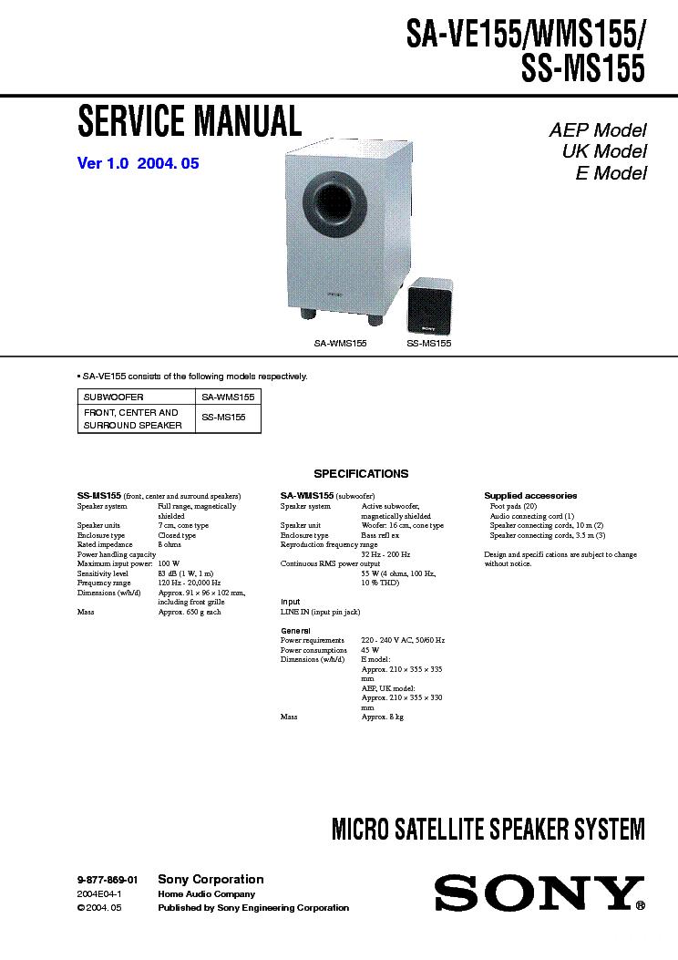 SONY SA-VE155 WMS155 SS-MS155