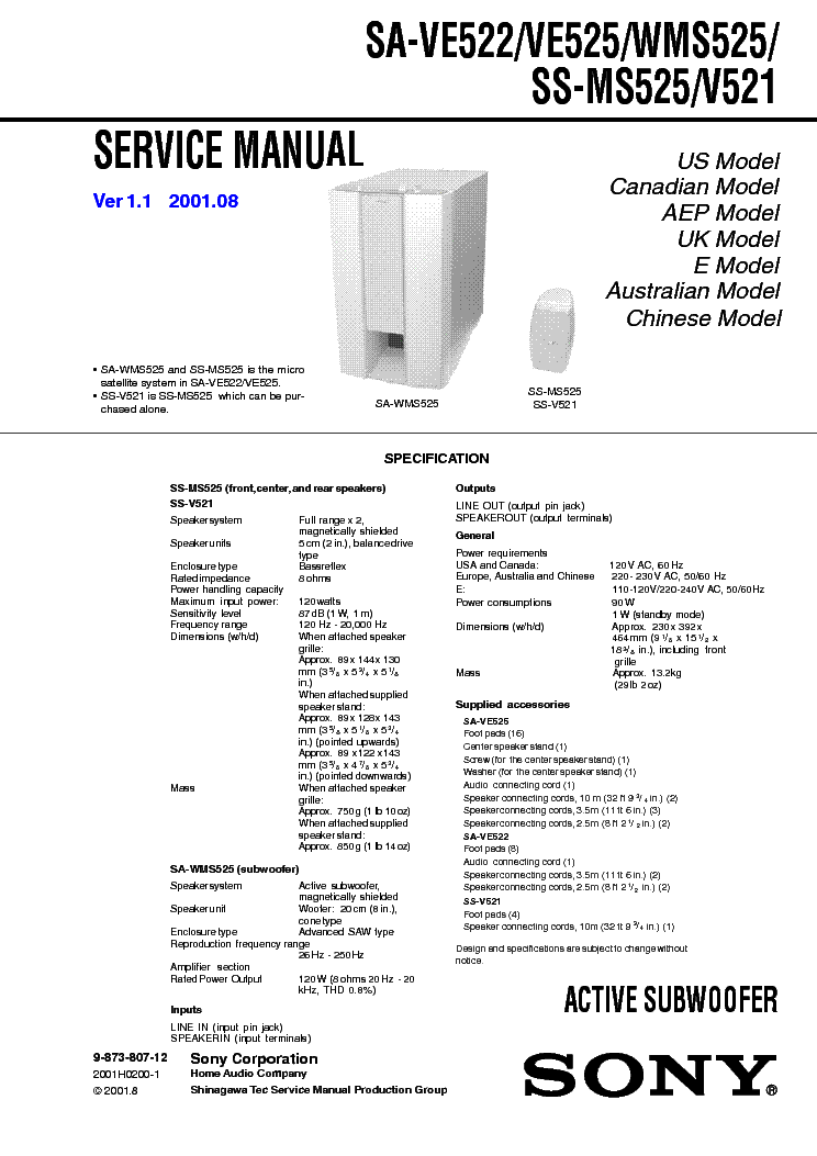 SONY SA-VE522 VE525 WVS525 SS-MS525 V525 service manual