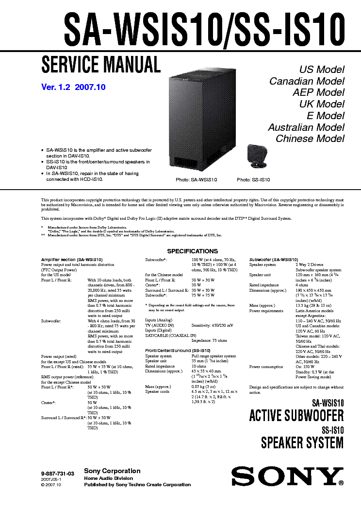SONY SA-WSIS10 SS-IS10 VER1.2 service manual