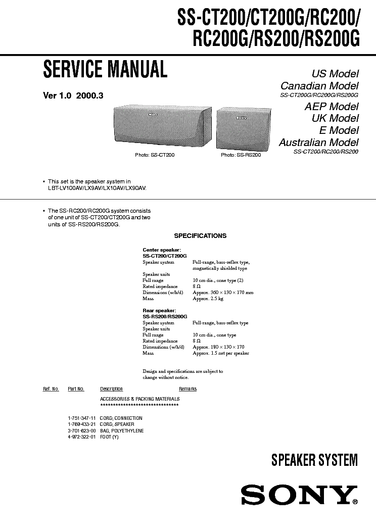 SONY SS-CT200 RC200 RS200 service manual
