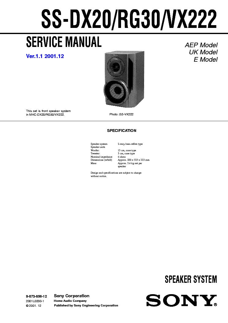 SONY SS-DX20 RG30 VX222