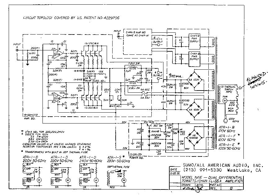 На схеме написан номер патента