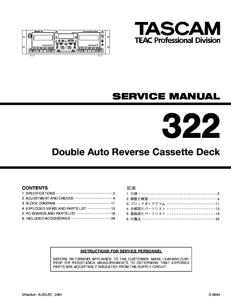 TASCAM 322 service manual (1st page)