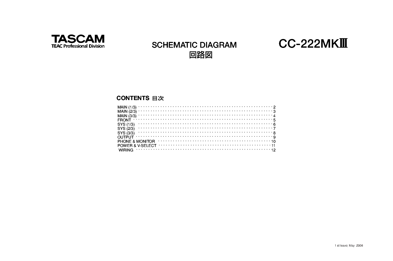Tascam cc 222 service manual tascam cd 200 sb array tascam cc 222mk3 schematic service manual download schematics rh elektrotanya com fandeluxe Images