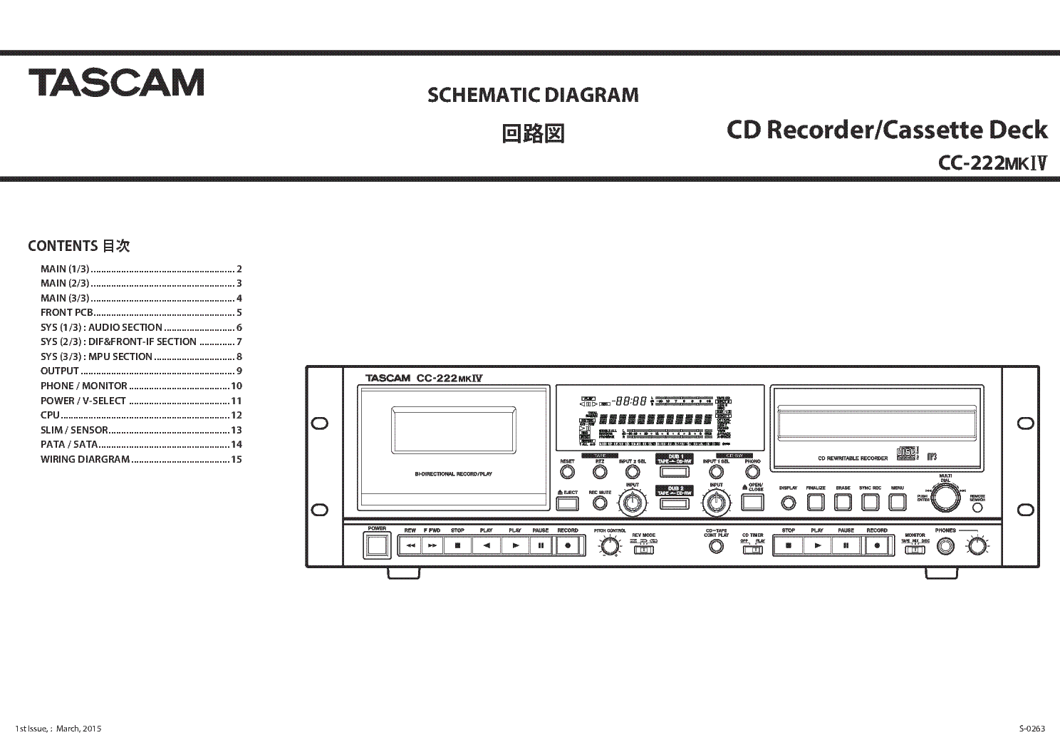 Tascam Cc 222mk4 Schematic Service Manual Download Schematics Sata Wire Diagram 1st Page