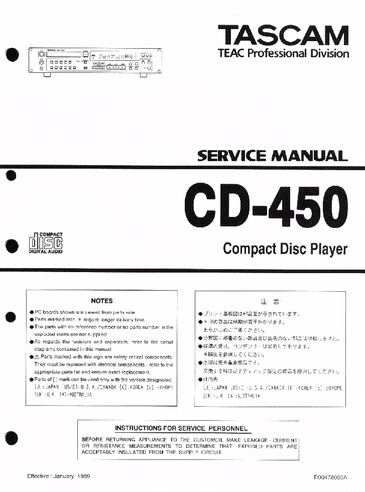 tascam cd 450 service manual download schematics eeprom repair rh elektrotanya com service manual cd changer toyota alpine service manual cdj 400