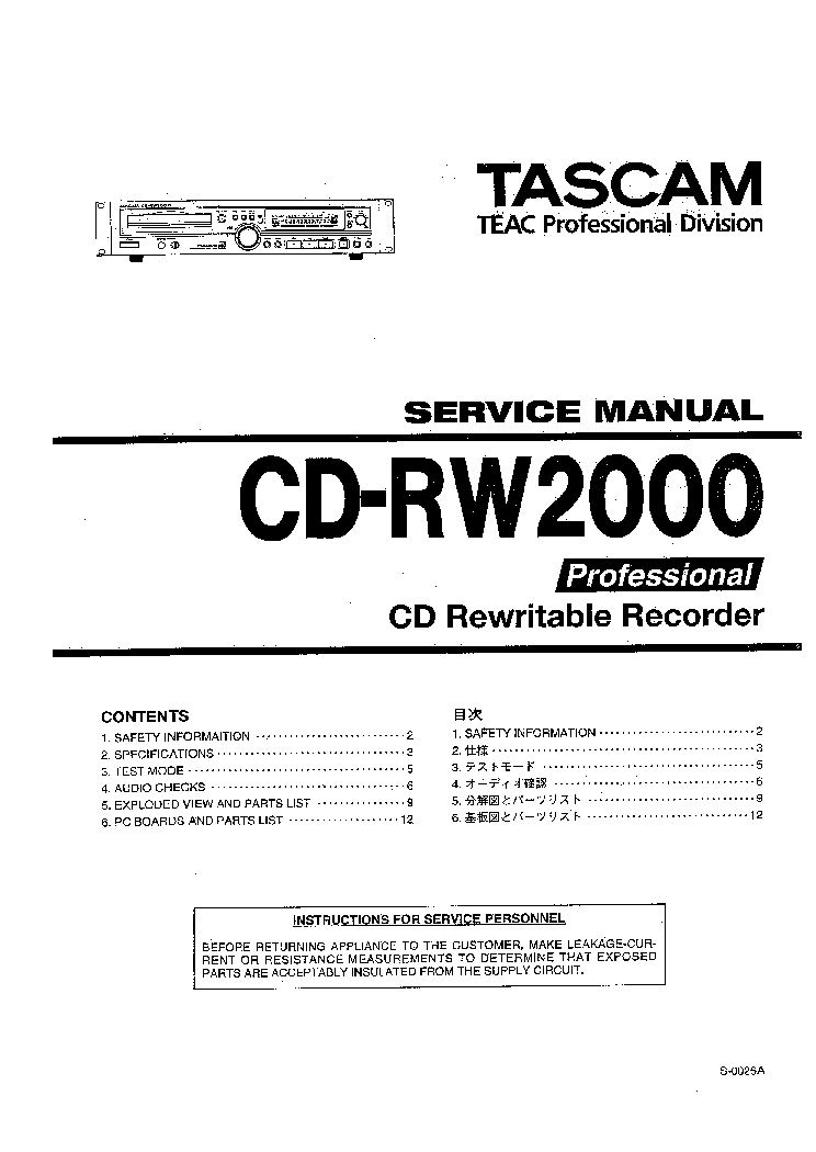 TASCAM CD-RW2000 Service Manual download, schematics, eeprom, repair