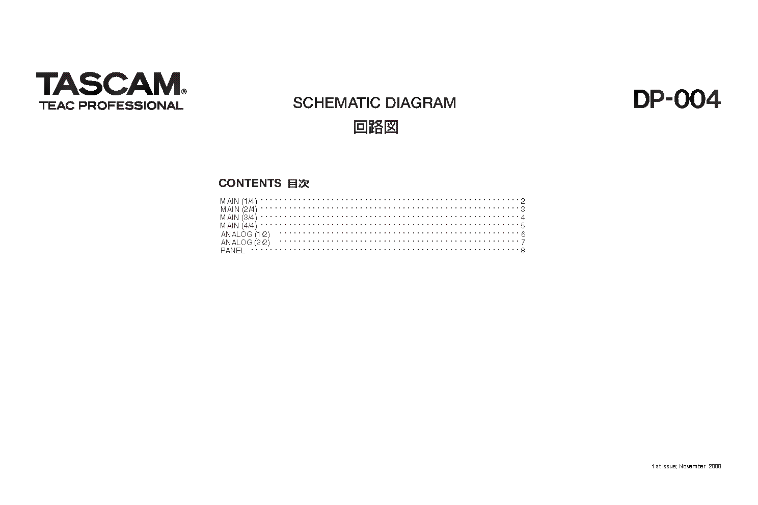 Tascam cd rw2000 service manual tascam array tascam dp 004 sch service manual download schematics eeprom rh elektrotanya com fandeluxe Choice Image
