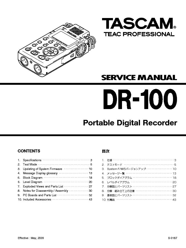 tascam dr 100 portable digital recorder service manual download rh elektrotanya com tascam 103 service manual tascam 688 service manual