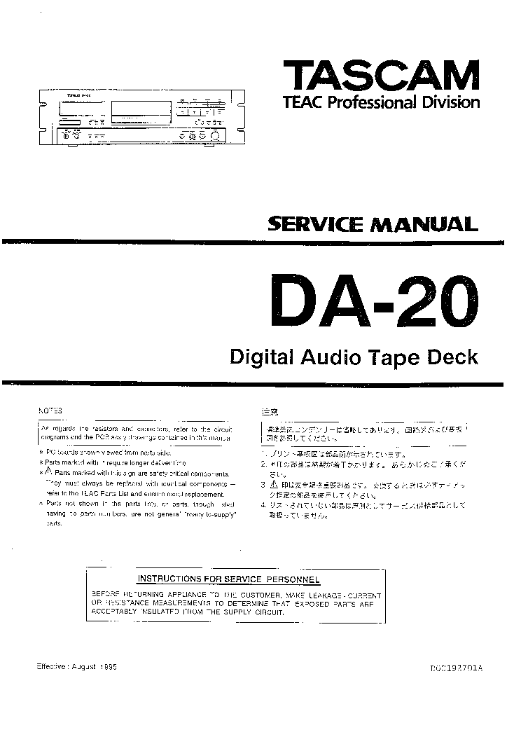 tascam teac da 20 sm service manual download schematics eeprom rh elektrotanya com teac service manual teac service manual