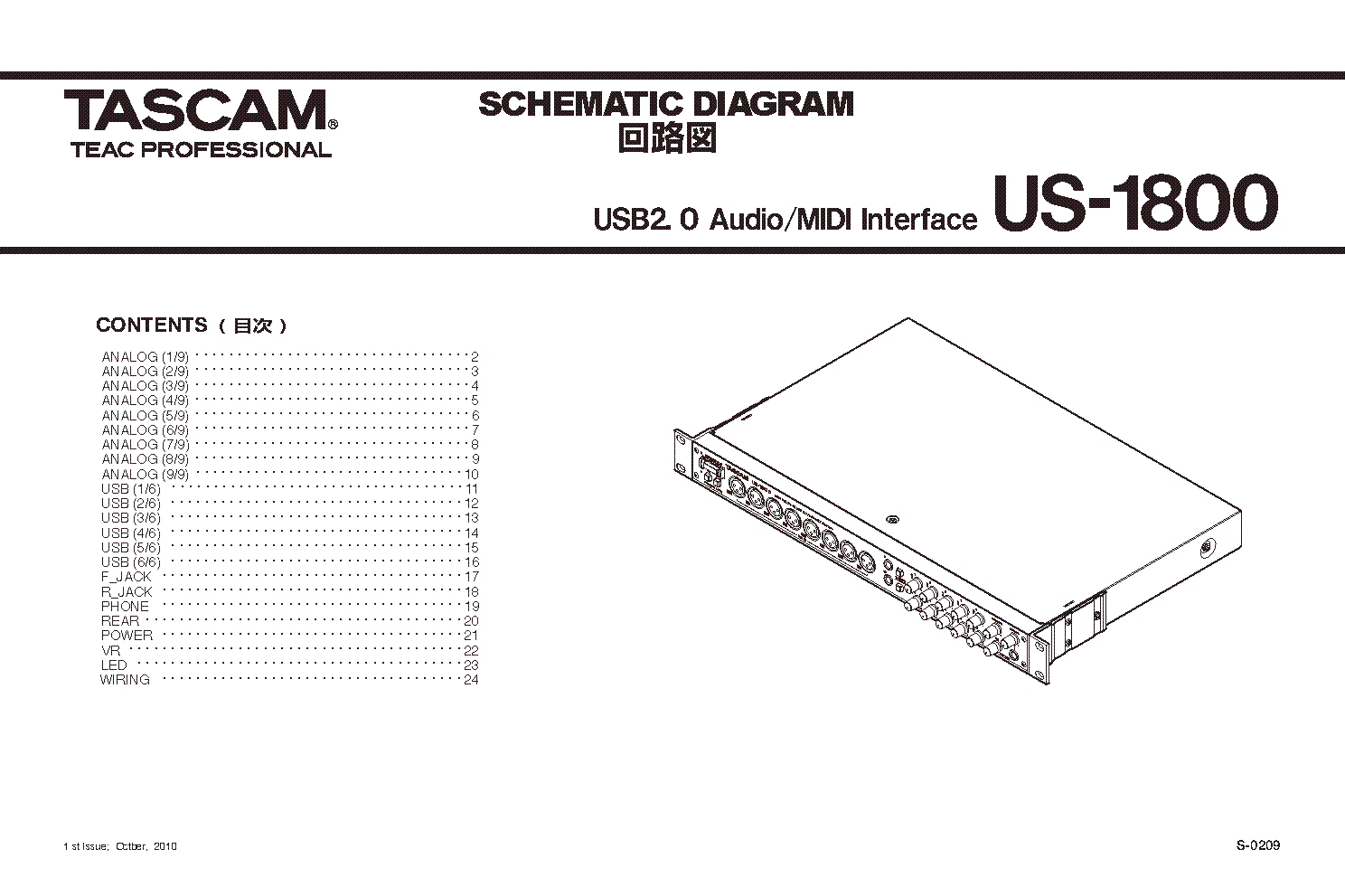 tascam wire diagram wiring library Stero Wire Diagram tascam us 1800 schematics service manual (1st page)