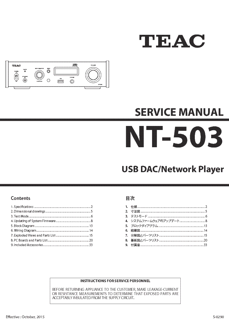 TEAC AG-1000 Service Manual download, schematics, eeprom