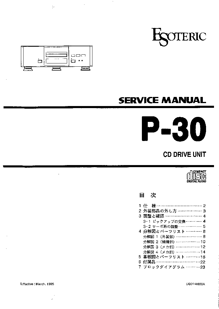 Download Free Teac Cr-H100 User Manual - softbest-cosoft