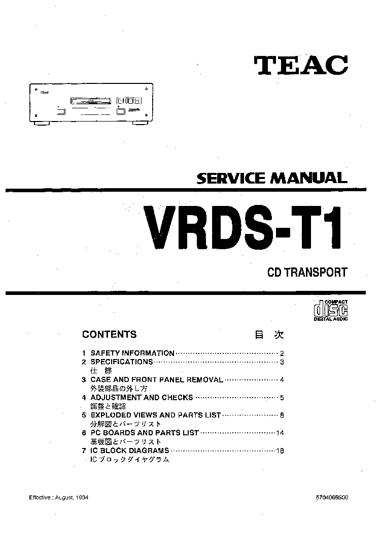 teac vrdst1 service manual download schematics eeprom repair info rh elektrotanya com teac 3340 service manual teac a3300sx service manual