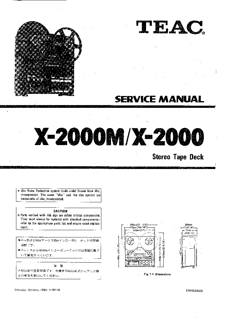 Teac X2000 X2000m Sm Service Manual Download  Schematics  Eeprom  Repair Info For Electronics