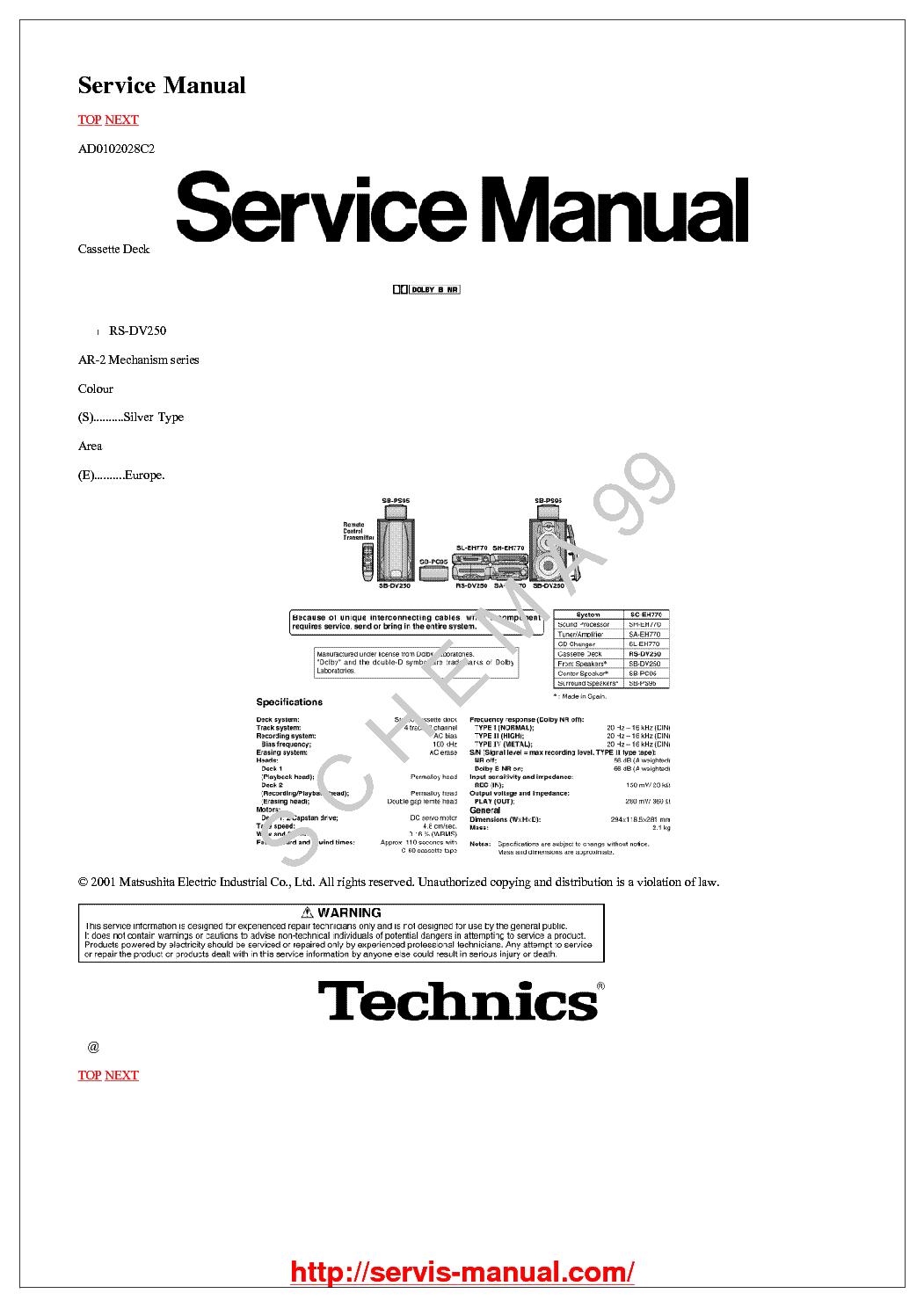 technics sb-dv250 инструкция