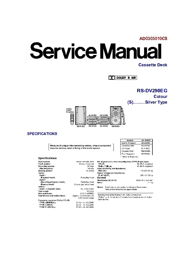 Technics sa eh590 схема