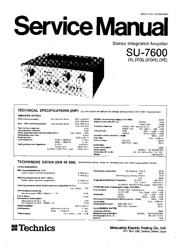 Схема technics su-500