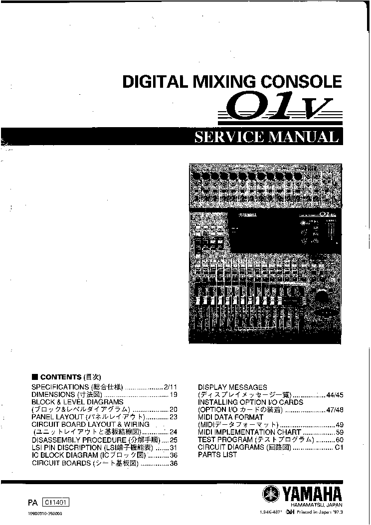 yamaha 01v mixer service manual download schematics eeprom repair rh elektrotanya com yamaha 01v96 v2 user manual yamaha 01v96i user manual