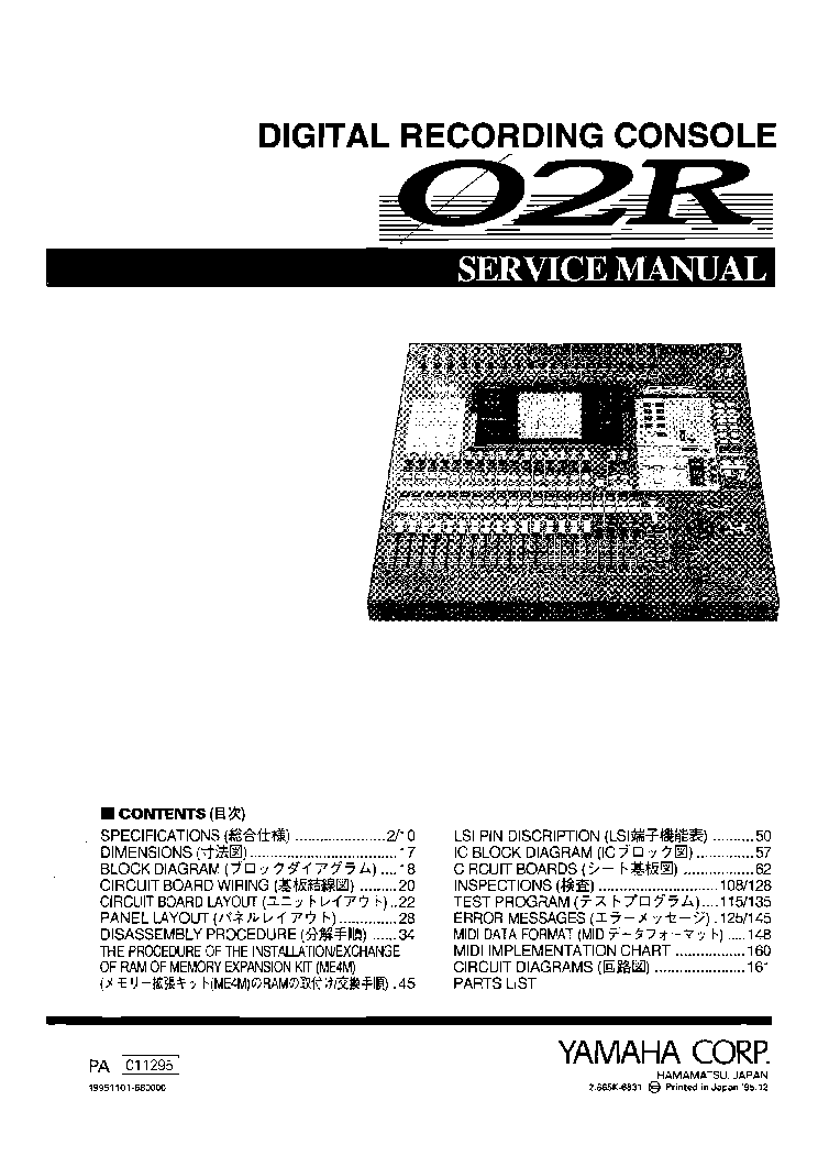 yamaha 02r service manual download schematics eeprom repair info rh elektrotanya com yamaha o2r user manual Yamaha Digital Mixer