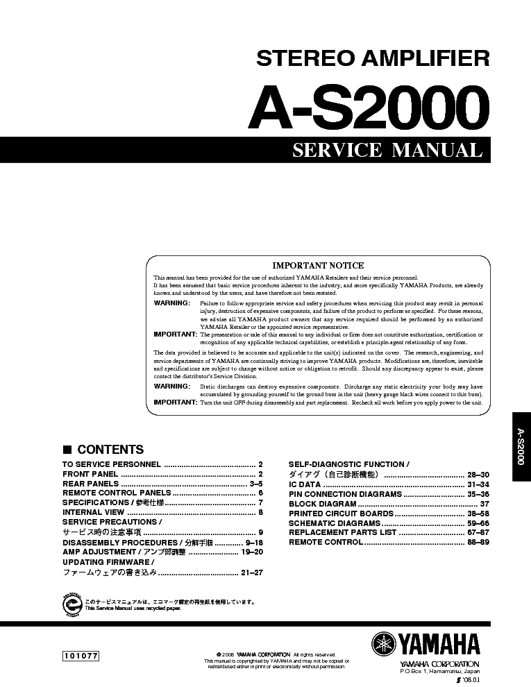 yamaha a s2000 service manual download schematics eeprom repair rh elektrotanya com yamaha ls2000 service manual free download Yamaha CD-S2000