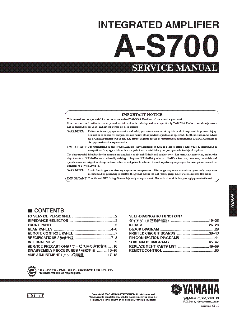 Download bd249c pdf