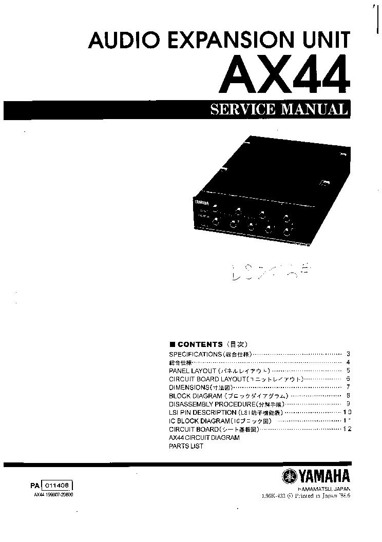 yamaha rx v765 manual pdf