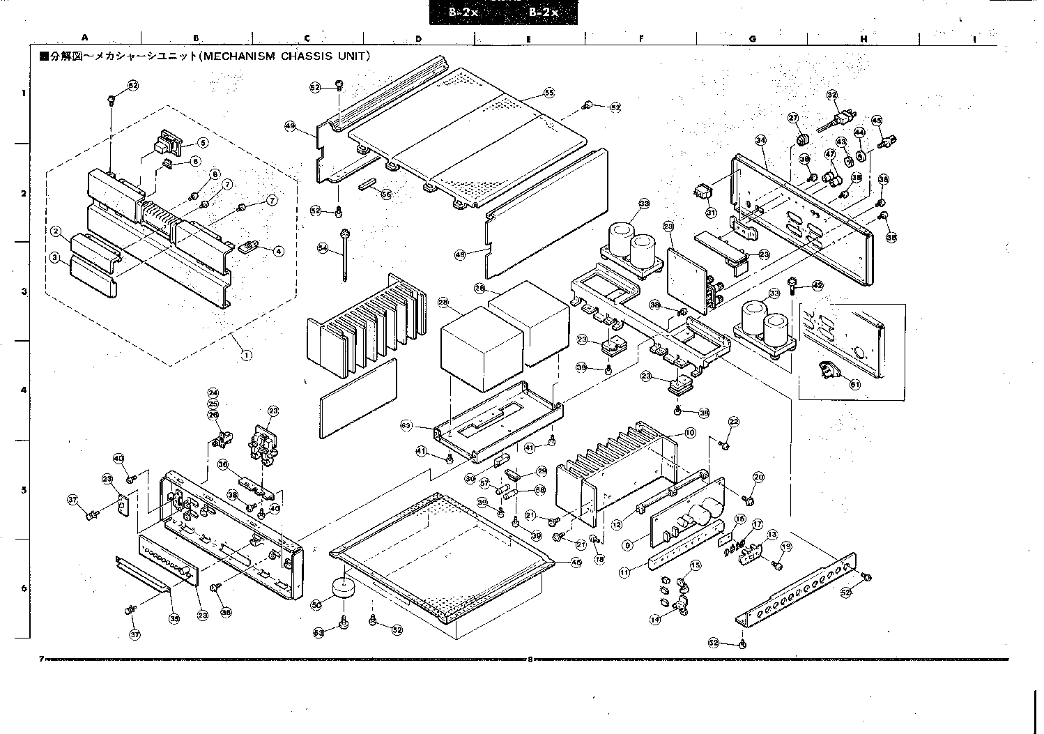 YAMAHA B2X PARTS-LIST Service Manual download, schematics