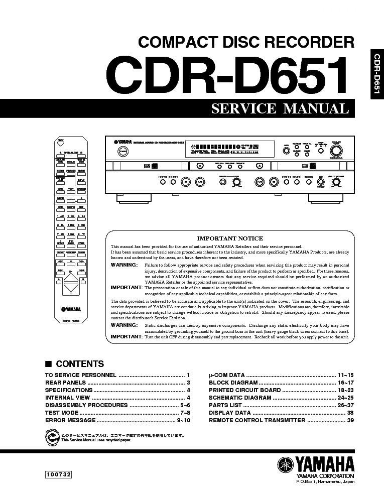 Yamaha Cdr D Manual