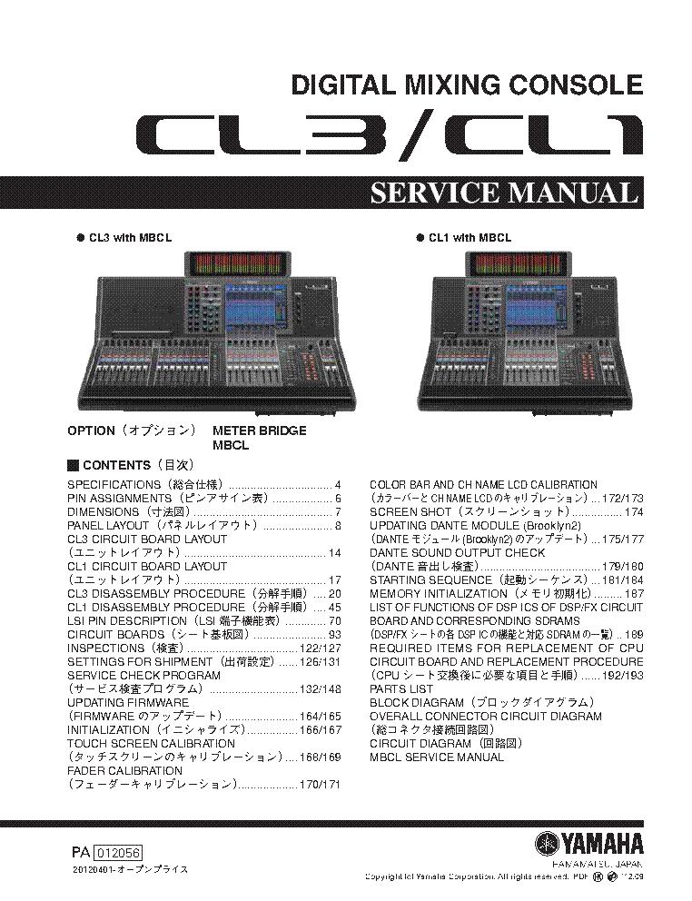 2001 acura mdx repair manual pdf