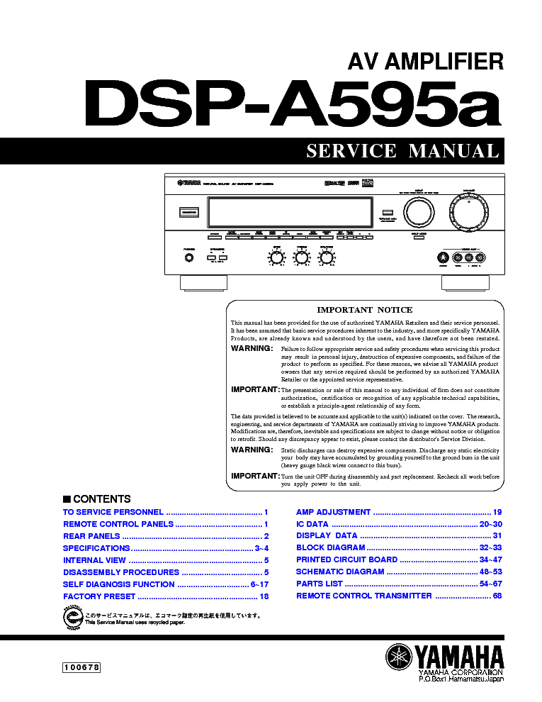 YAMAHA DSP-A595A service manual (1st page)