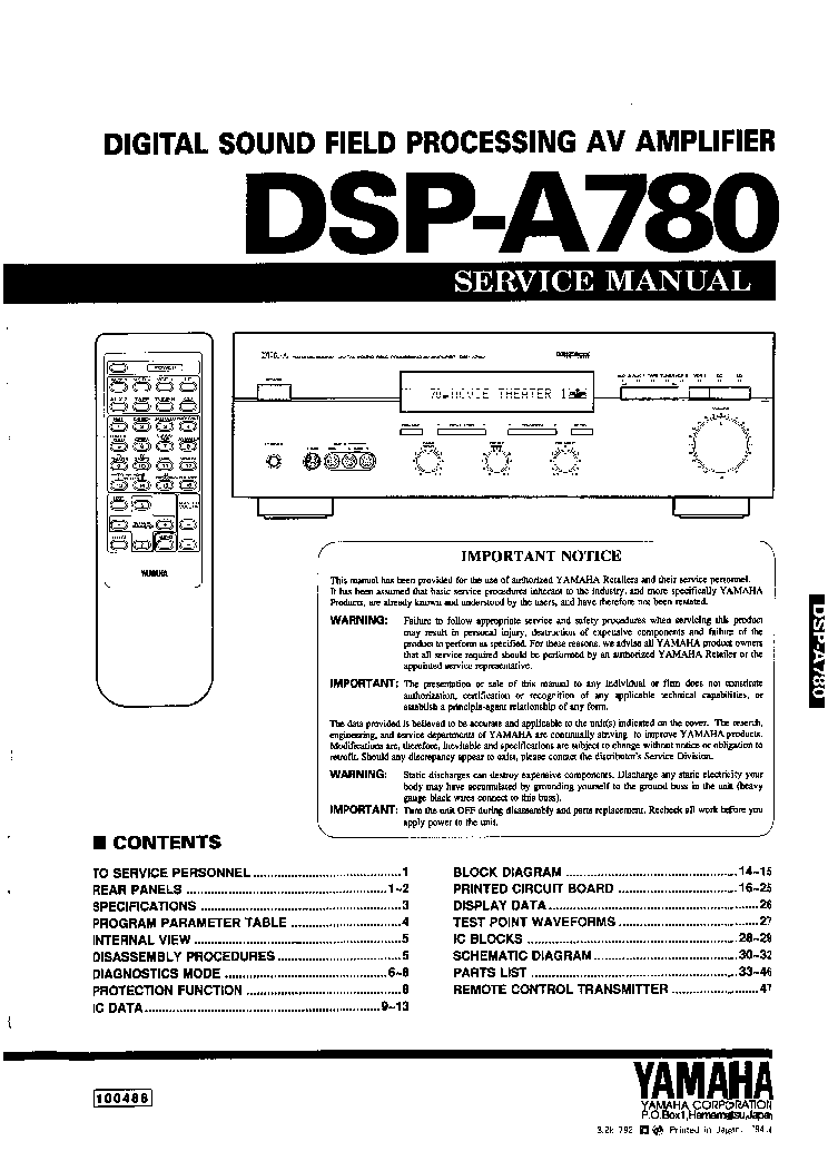 YAMAHA DSP-A780 AV AMPLIFIER service manual (1st page)