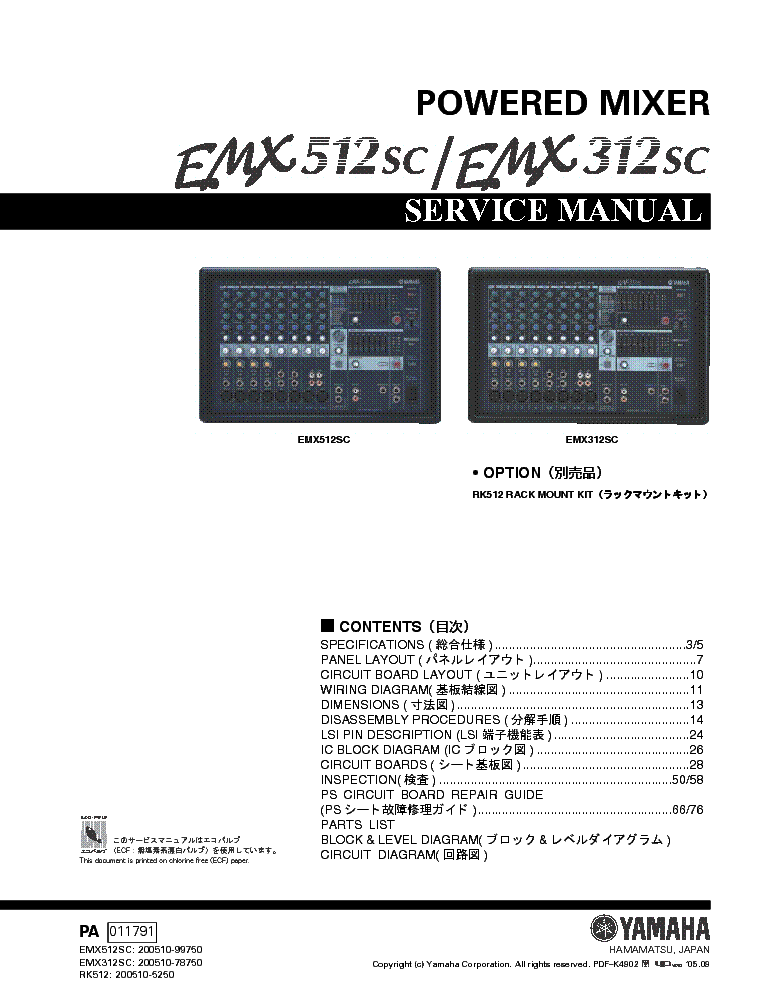 Yamaha Emxc Manual