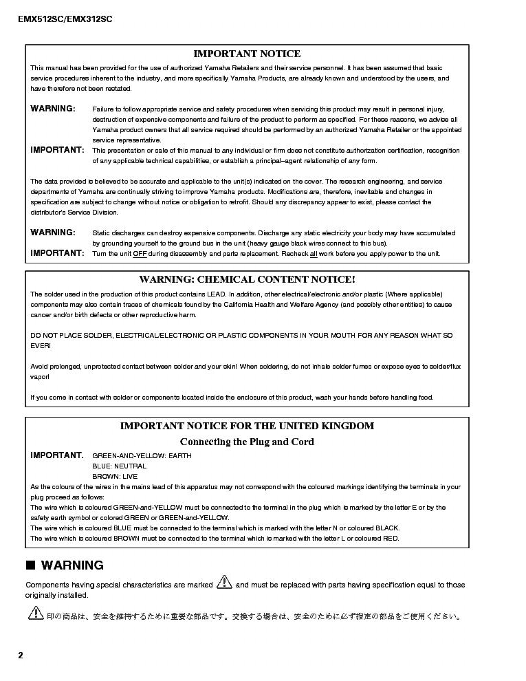 yamaha emx512sc-emx312sc service manual (2nd page)