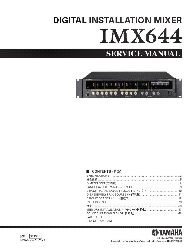 Yamaha rx v377 htr 3067 sm service manual download for Yamaha rx v377 manual