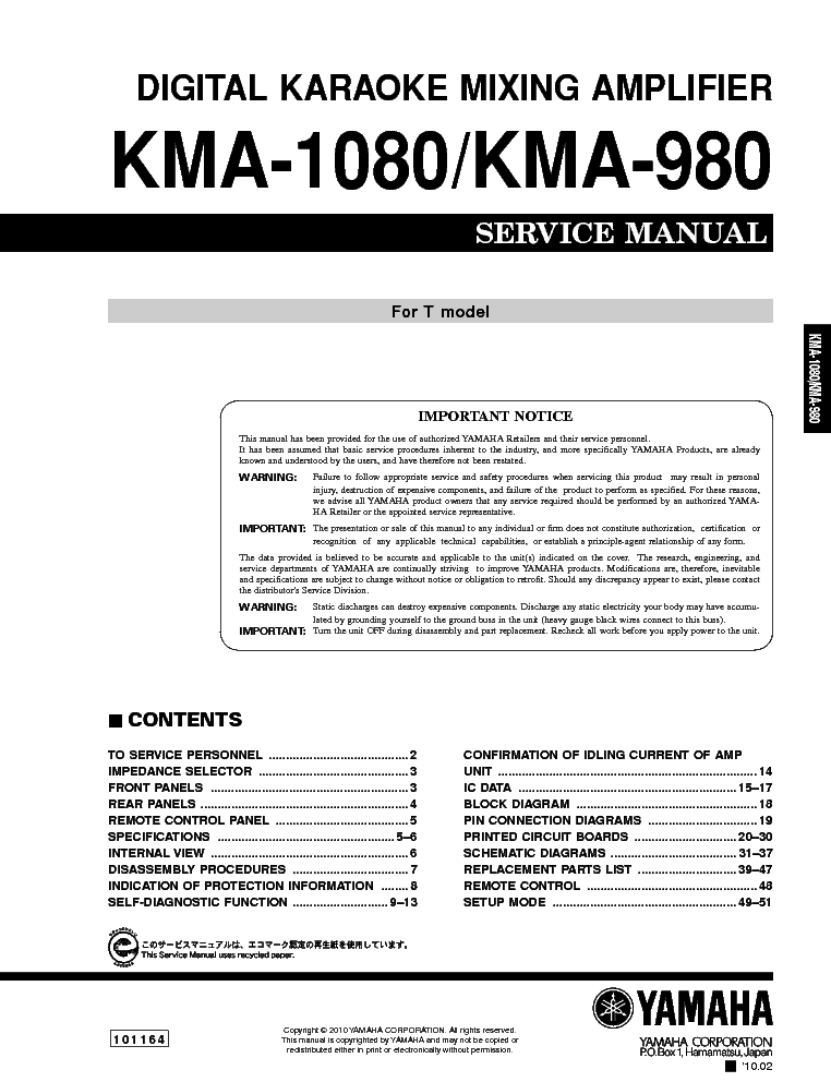 YAMAHA DBR10 DBR12 DBR15 SM Service Manual download