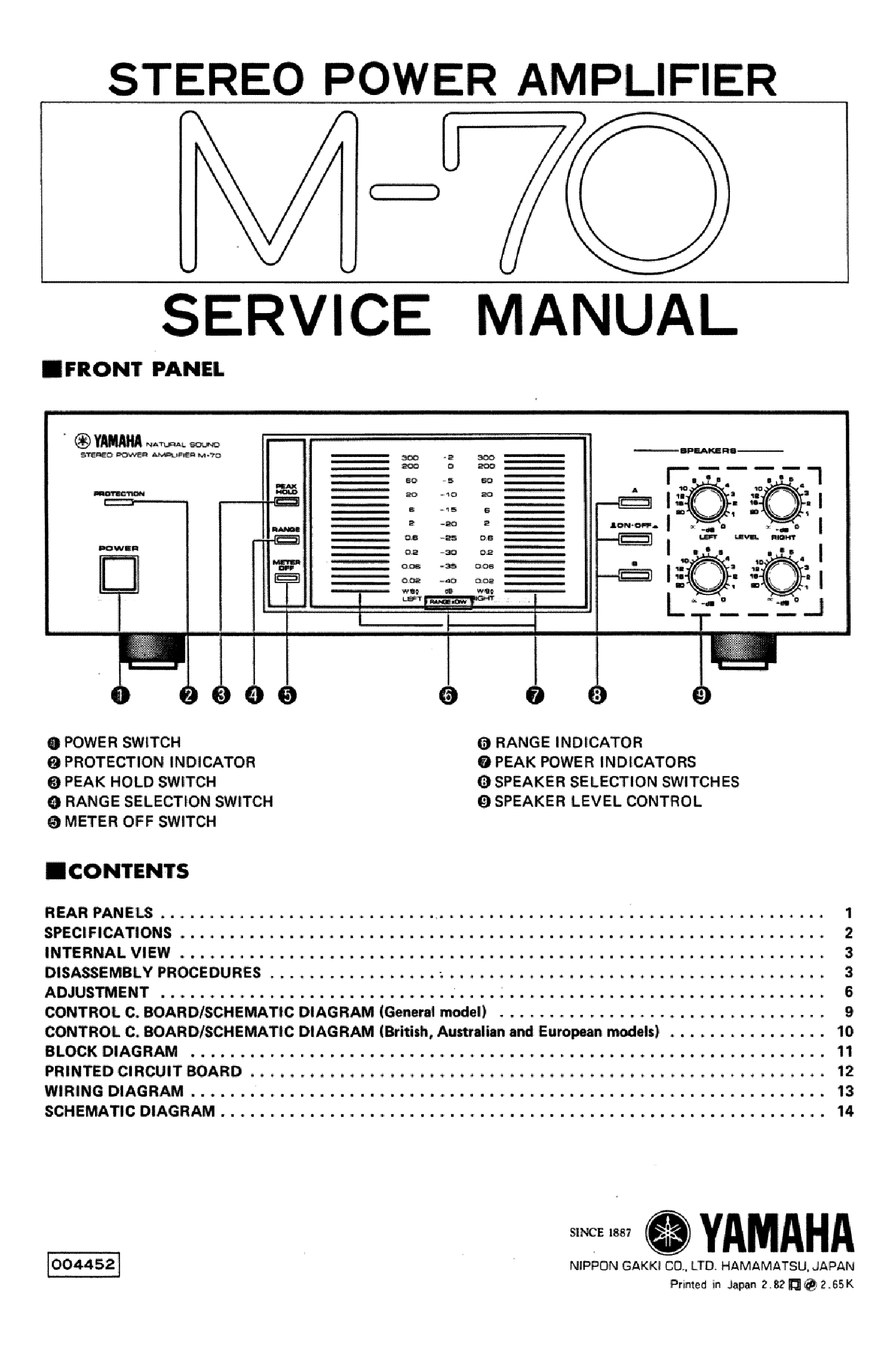 yamaha m 70 service manual download schematics eeprom repair info rh elektrotanya com Yamaha MX M70 Yamaha Home Stereo