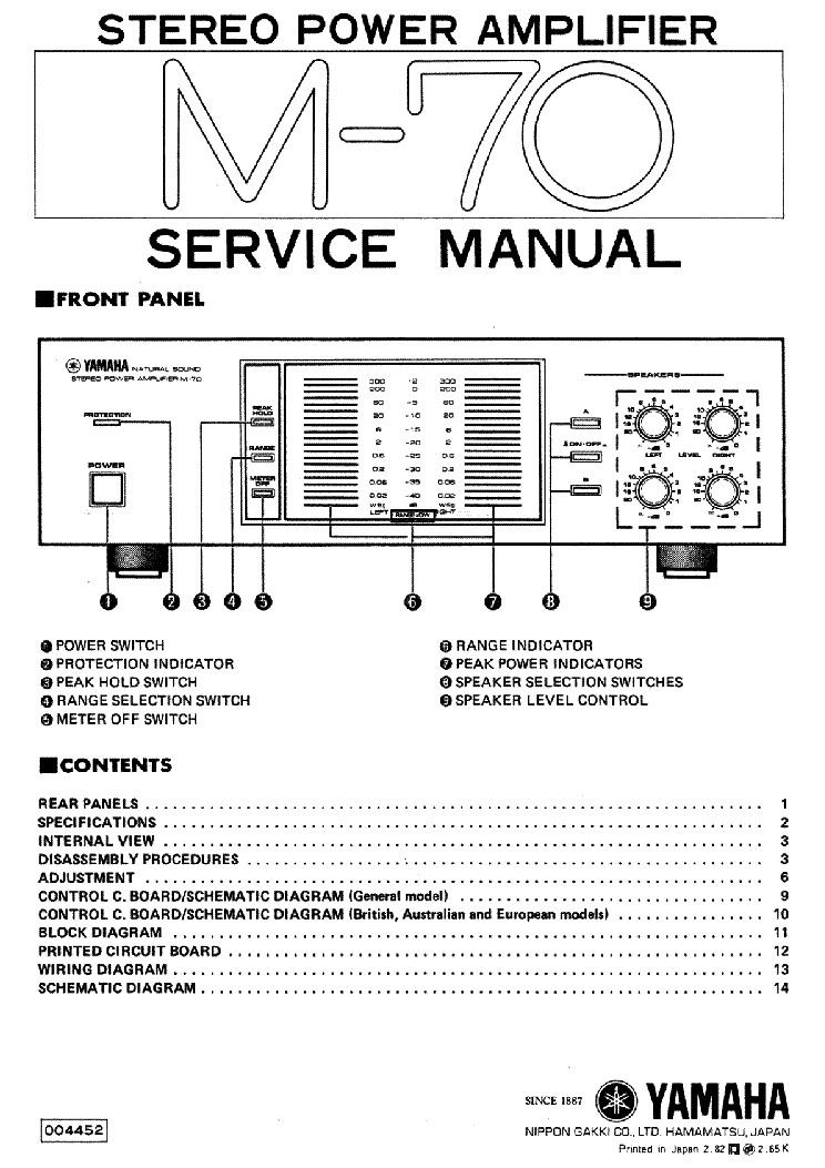 YAMAHA M70 service manual