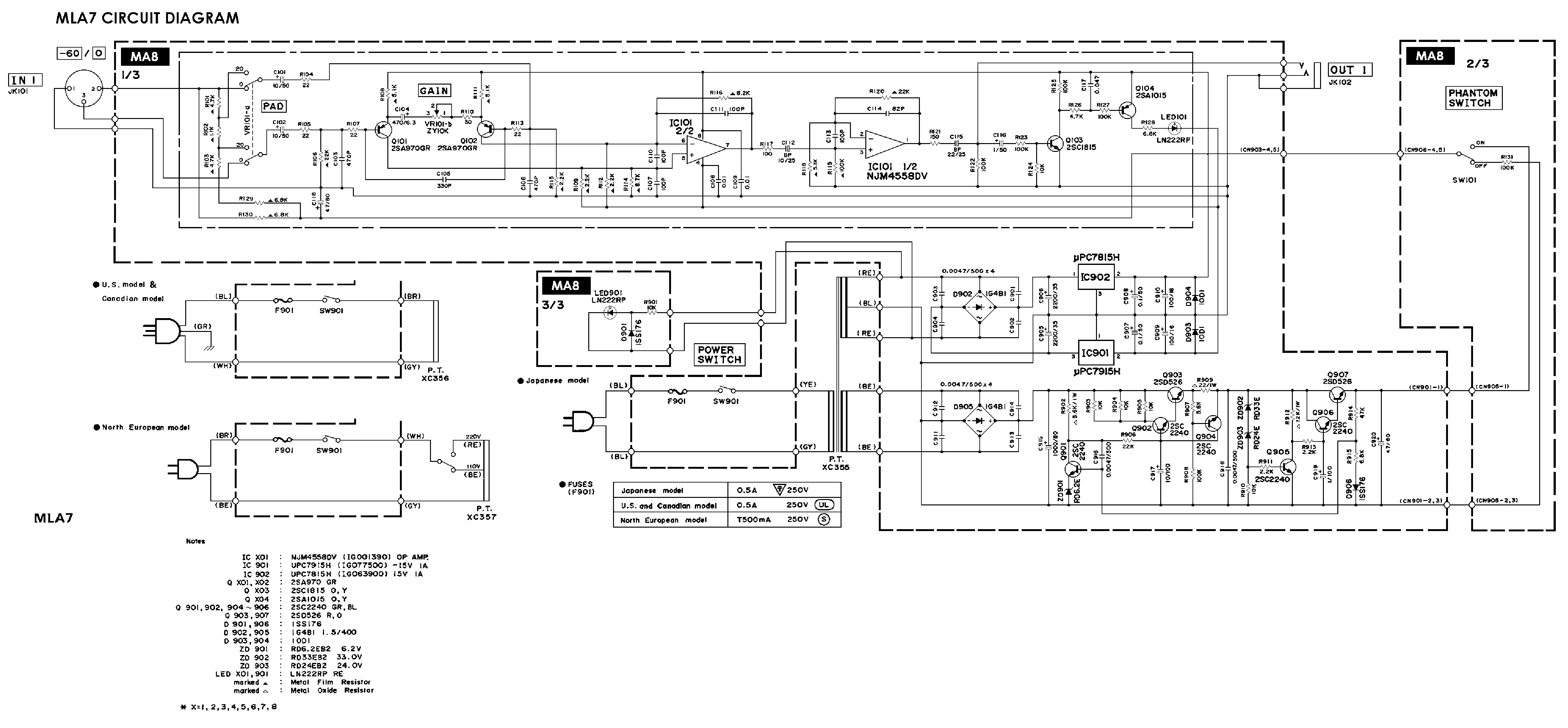 YAMAHA MLA7 SCHEMATIC service manual