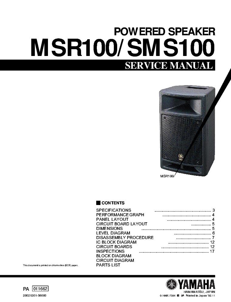 yamaha sw10 studio powered subwoofer service manual