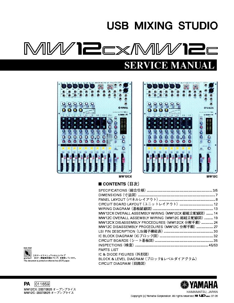 YAMAHA-P2200 POWER AMPLIFIER SCH Service Manual download, schematics ...